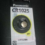 CR1025ボタン電池パッケージ