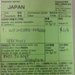 cn22税関告知書