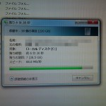 usb3.0 transferrate