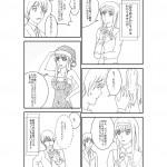 comicstudio_morishima01