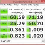 D525MW_Q
