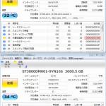 20130926_0fillafter