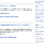 20130411-2325.php